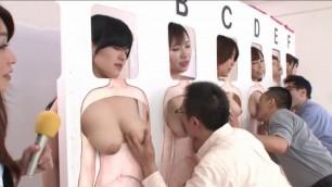 Japanese Gameshow Family Scene